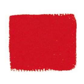 010 - Rosso heliogen